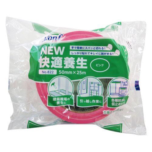 古藤工業 Monf NEW快適養生 養生テープ 50mm×25m ピンク 1巻 No.822