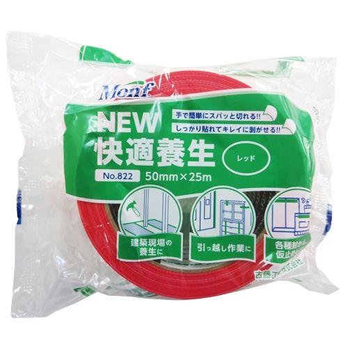 古藤工業 Monf NEW快適養生 養生テープ 50mm×25m レッド 1巻 No.822