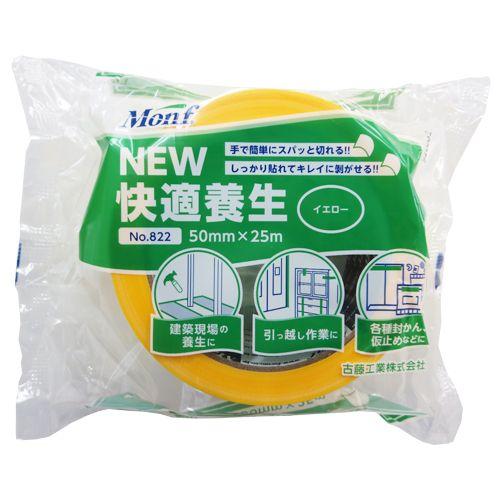 古藤工業 Monf NEW快適養生 養生テープ 50mm×25m イエロー 1巻 No.822