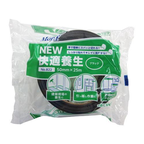 古藤工業 Monf NEW快適養生 養生テープ 50mm×25m ブラック 1巻 No.822