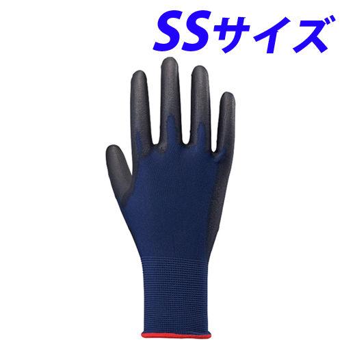 アトム ケミソフトストレッチ 背抜き手袋 SSサイズ No.1590