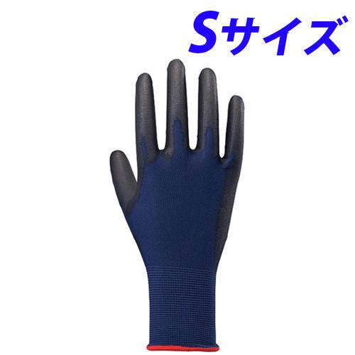 アトム ケミソフトストレッチ 背抜き手袋 Sサイズ No.1590