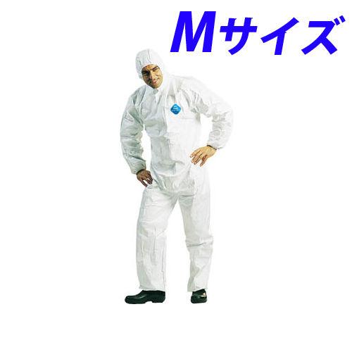 デュポン タイベック ソフトウェア2型 ワンピース保護服 Mサイズ