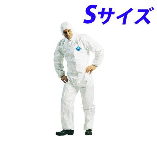 デュポン タイベック ソフトウェア2型 ワンピース保護服 Sサイズ