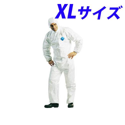 デュポン タイベック ソフトウェア2型 ワンピース保護服 XLサイズ