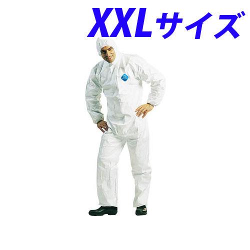 デュポン タイベック ソフトウェア2型 ワンピース保護服 XXLサイズ