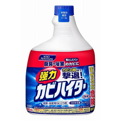 花王 カビ取り剤 ハイター 強力カビハイター 付替 1000ml