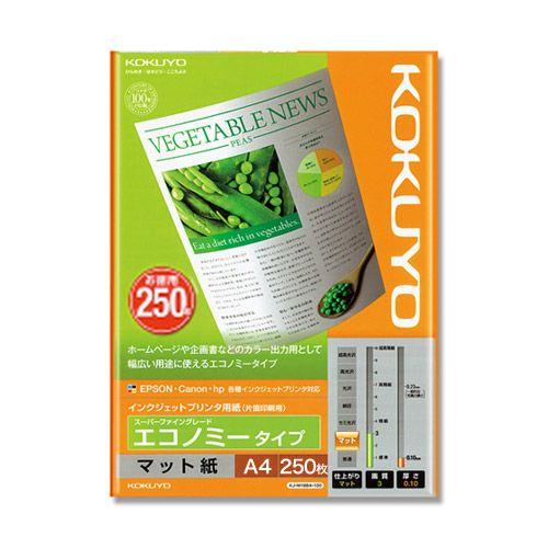 コクヨ インクジェットプリンタ用紙 スーパーファイングレード エコノミー A4 250枚