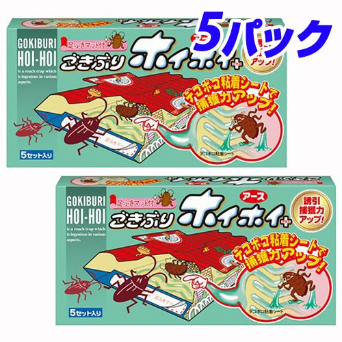アース製薬 ゴキブリ駆除剤 ごきぶりホイホイ デコボコシート 5枚 2箱 5パック