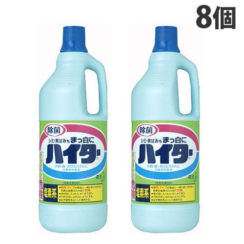 花王 漂白剤 ハイター 大 1.5L 8個