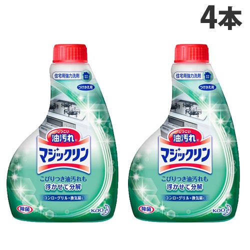 花王 キッチン用洗剤 マジックリン ハンディスプレー 詰替用 400ml 4本