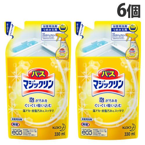 花王 風呂用洗剤 マジックリン バスマジックリン 泡立ちスプレー 詰替用 380ml 6個