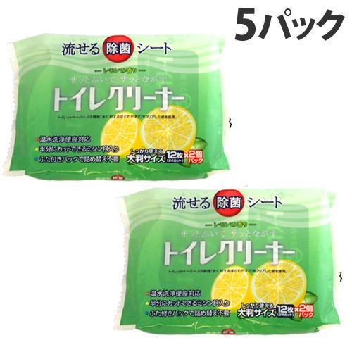 和光製紙 トイレ用掃除シート トイレクリーナー レモンの香り 大判 2個入 5パック