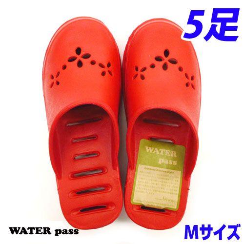 オクムラ スリッパ water PASS M レッド 5足