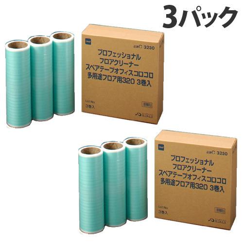 ニトムズ 粘着ローラー オフィスコロコロ 多用途フロア用ワイド320 スペアテープ 320mm幅 3巻入 3パック