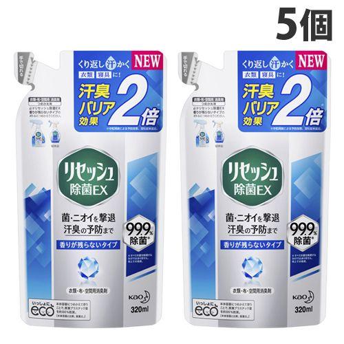 花王 布用消臭スプレー リセッシュ 除菌EX 香りが残らないタイプ 詰替 320ml×5個