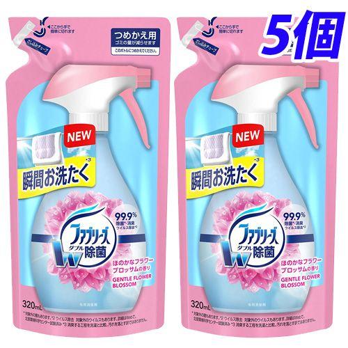 P&G 布用消臭スプレー ファブリーズ ダブル除菌 ほのかなフラワーブロッサムの香り 詰替 320ml 5個