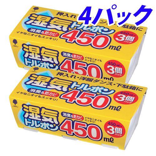 除湿剤 湿気トルポン 450ml 3個パック×4パック(12個)