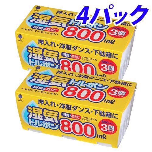 除湿剤 湿気トルポン 大容量 800ml 3個 4パック