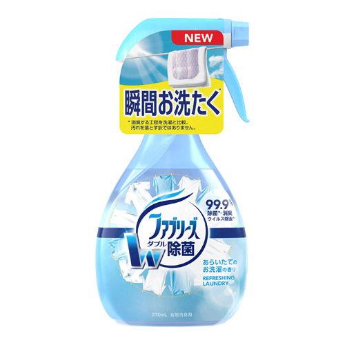 P&G 布用消臭スプレー ファブリーズ ダブル除菌 あらいたてのお洗濯の香り 本体 370ml