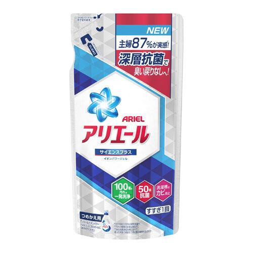 P&G 洗濯洗剤 アリエール イオンパワージェル サイエンスプラス 詰替 720g