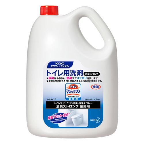 花王 トイレ用洗剤 マジックリン トイレマジックリン 消臭ストロング 消臭・洗浄スプレー 業務用 4.5L