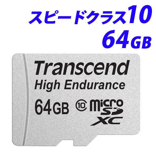 【売切れ御免】トランセンド microSDカード 高耐久 microSDHCカード 64GB Class 10 2年保証