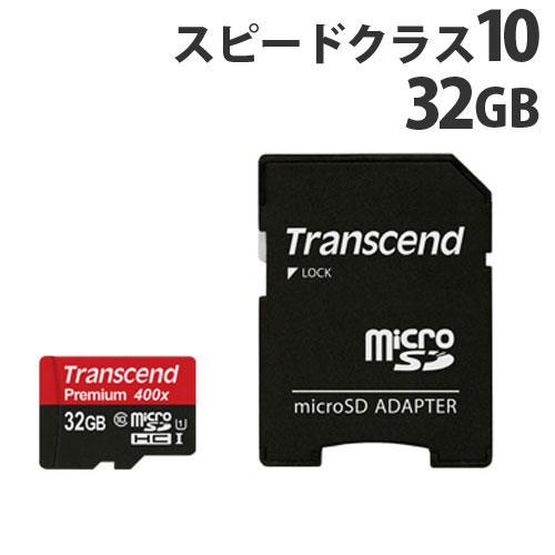 トランセンド microSDカード microSDHCカード 32GB Class 10 UHS-I対応 無期限保証