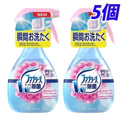 P&G 布用消臭スプレー ファブリーズ ダブル除菌 ほのかなフラワーブロッサムの香り 本体 370ml 5個