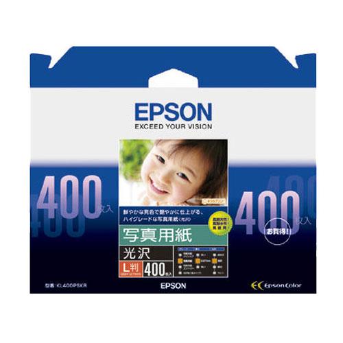 エプソン 写真用紙 光沢 L判 400枚 KL400PSKR