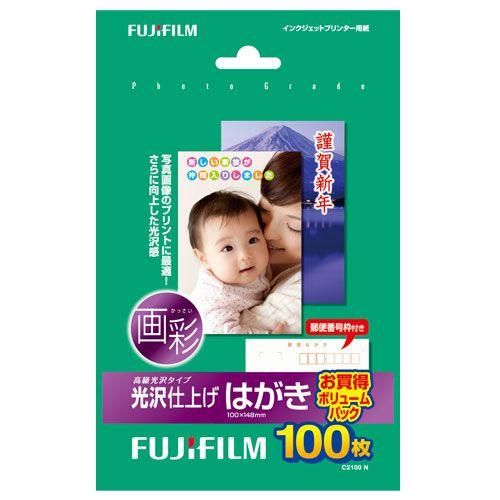 富士フィルム 光沢仕上げ 画彩 光沢仕上げ はがき 100枚 C2100N