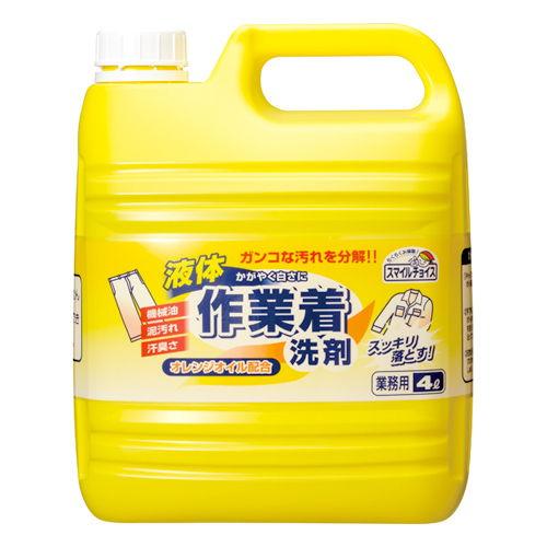 ミツエイ 洗濯洗剤 スマイルチョイス 液体作業着洗剤 4L