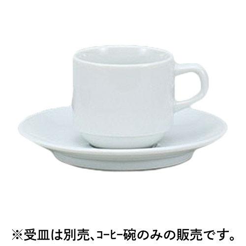 コーヒーカップ ベーシック スタックコーヒー碗