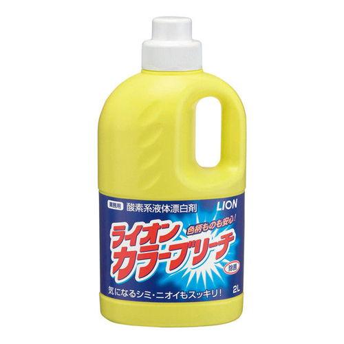 ライオン 漂白剤 カラーブリーチ 2L