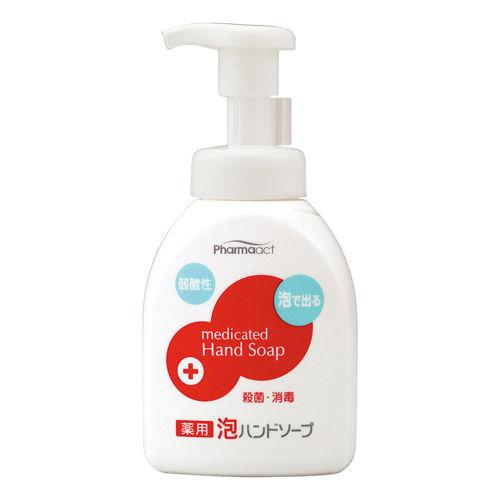 熊野油脂 ファーマアクト 薬用 泡ハンドソープ 本体 250ml【医薬部外品】