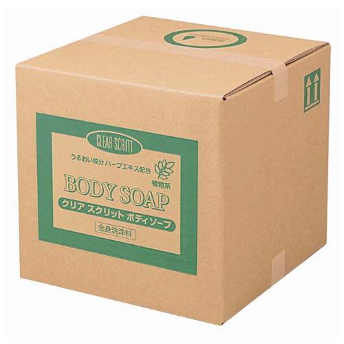 熊野油脂 クリアスクリット ボディソープ業務用(コック付き) 18L