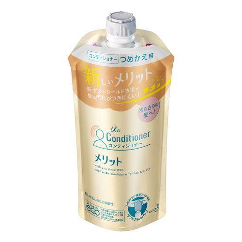 花王 メリット コンディショナー 詰替用 340ml【医薬部外品】