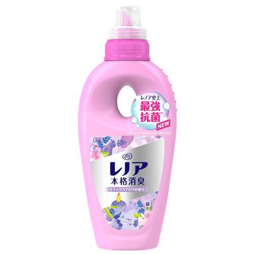 【売切れ御免】P&G 柔軟剤 レノア本格消臭 リラックスアロマの香り 本体 550ml