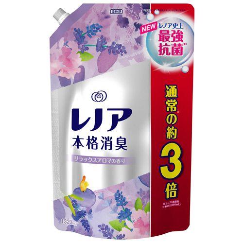 P&G 柔軟剤 レノア本格消臭 リラックスアロマの香り 詰替 超特大 1320ml