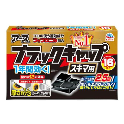 アース製薬 ゴキブリ駆除剤 ブラックキャップ スキマ用 16個入