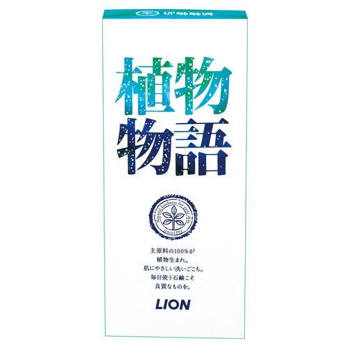 ライオン 固形石けん 植物物語 化粧石鹸 ホワイトフローラルの香り 6個入