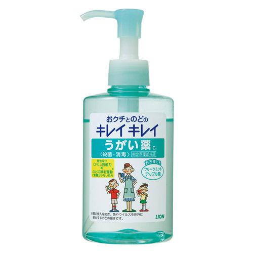 ライオン キレイキレイ うがい薬 フルーツミントアップル味 200ml【医薬部外品】