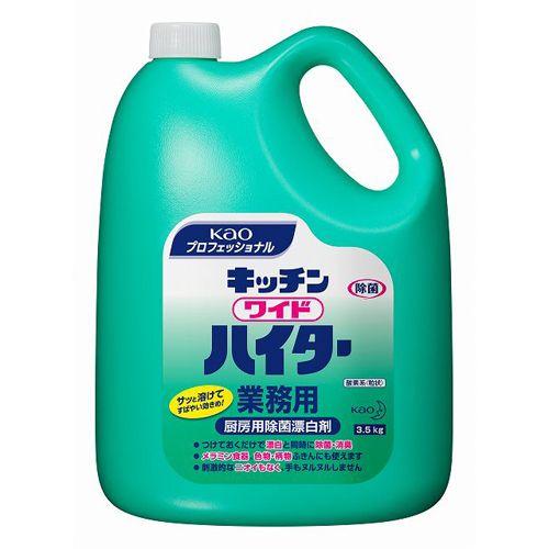 花王 台所用漂白剤 ワイドハイター キッチンワイドハイター業務用 3.5kg