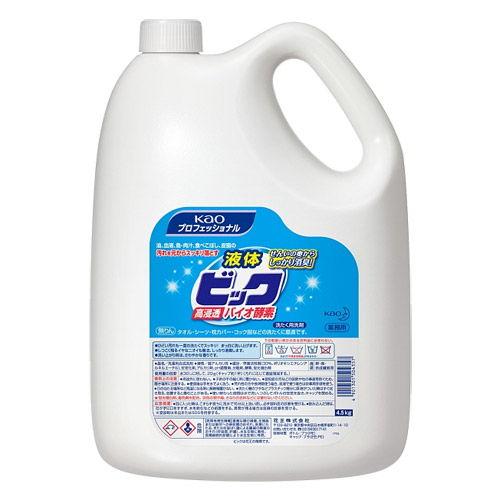 花王 洗濯用洗剤 液体 ビッグ 液体ビッグ バイオ酵素 業務用 4.5kg