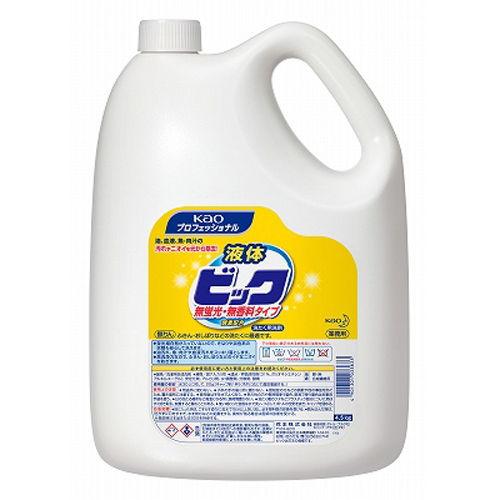 花王 洗濯用洗剤 液体 ビッグ 液体ビッグ 無蛍光 無香料タイプ 業務用 4.5kg