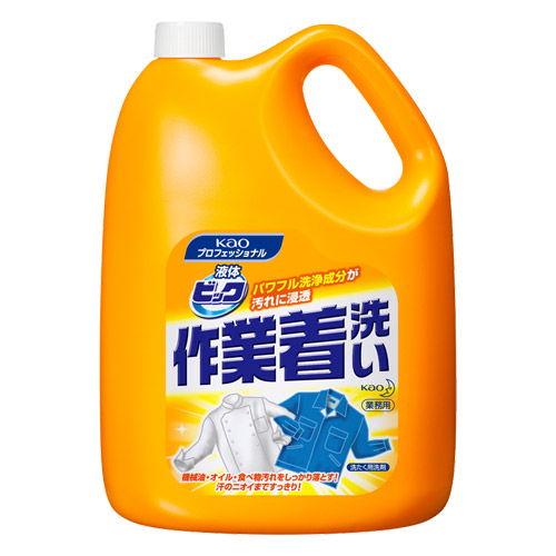 花王 洗濯用洗剤 液体 ビッグ 液体ビッグ 作業着洗い 業務用 4.5kg