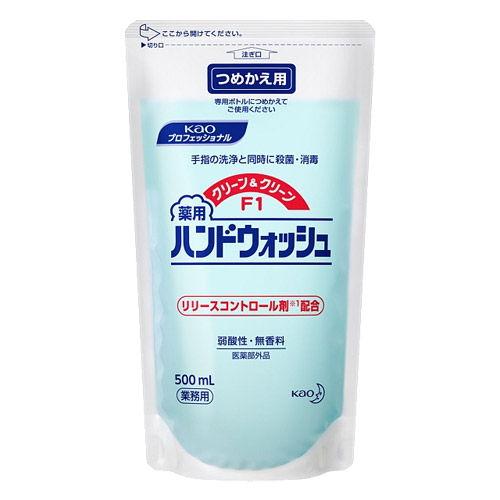花王 ハンドソープ クリーン&クリーンF1 薬用ハンドウォッシュ 詰替用 500ml【医薬部外品】