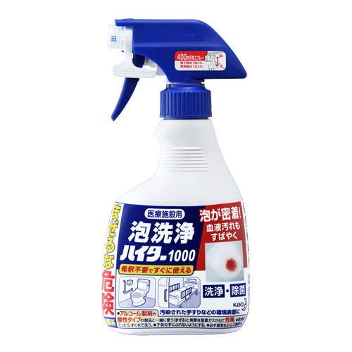 花王 漂白剤 ハイター 泡洗浄ハイター1000 医療施設用 400ml 12本入