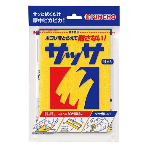 大日本除虫菊 雑巾 サッサ N 15枚入×5パック