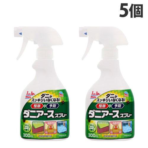 アース製薬 殺虫剤 ダニアース スプレー ハーブの香り 300ml 5個